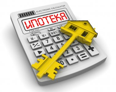 Calculation of mortgage lending. Concept
