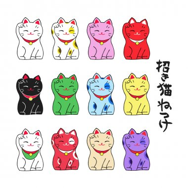 Maneki-neko set. Colorful lucky cats and hieroglyphs mean Maneki-neko on the white background. Hand-drawn original elements