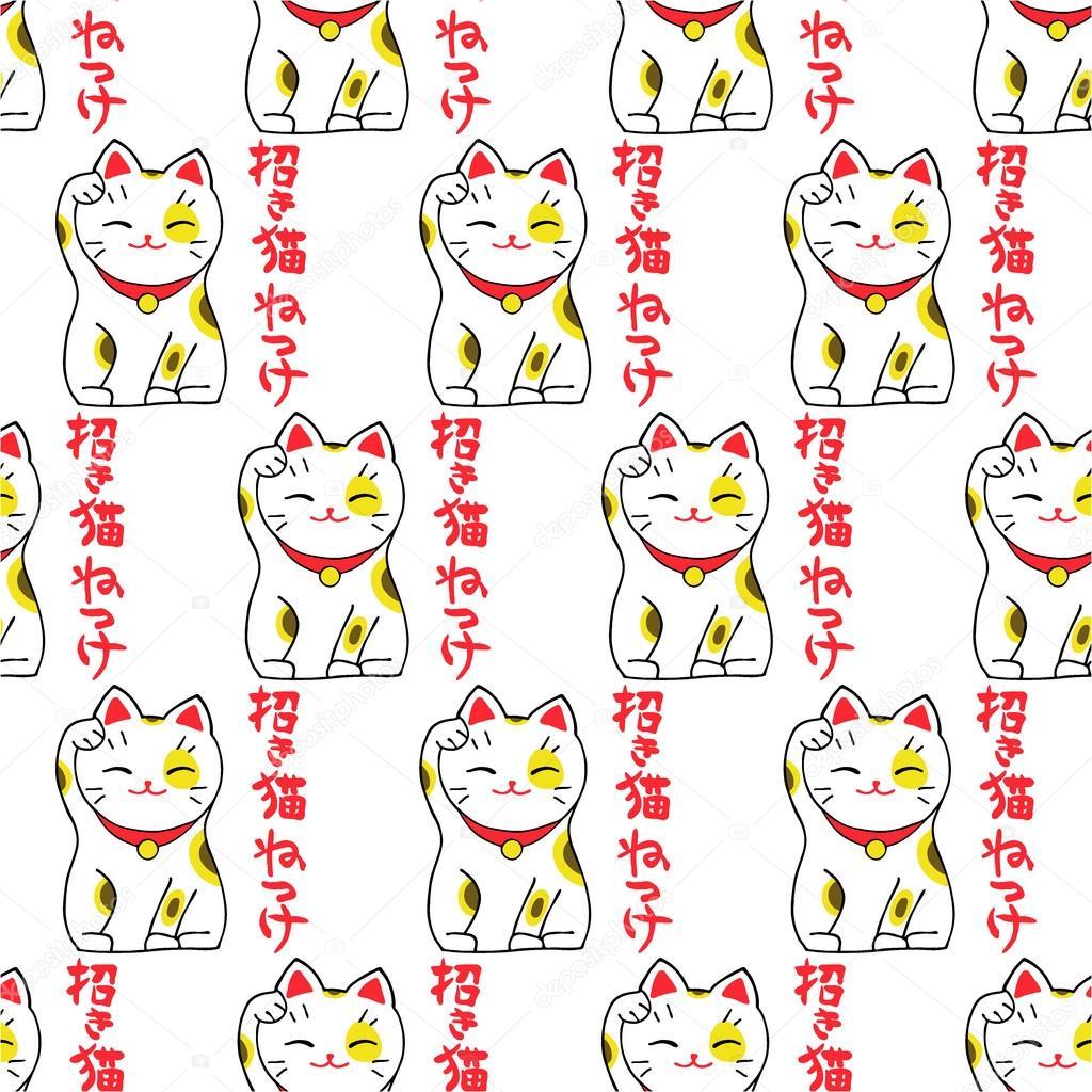 Maneki Neko Modèle Sans Couture Avec Chat Accueillant