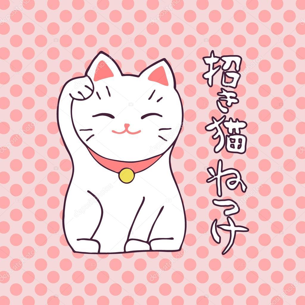 Chat Maneki Neko Assis Lucky Chat Blanc Avec Des