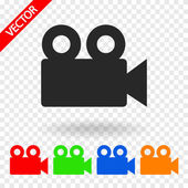 videó kamera ikon