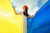Ukrán lány, zászló