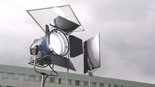 Osvětlovací zařízení ve venkovním prostoru