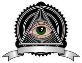 Fotografie Retro Illuminati