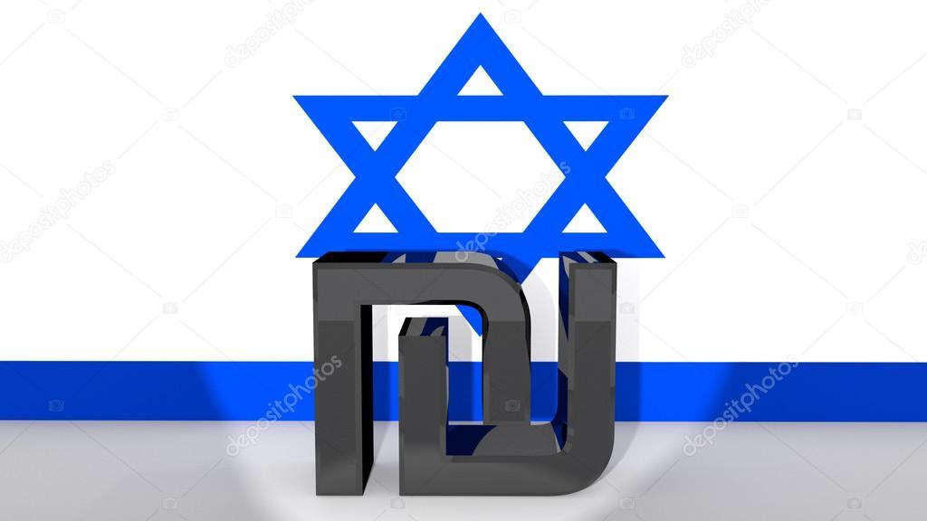 Israeli Shekel Symbol In Spotlight Stock Photo Markdw 59703459