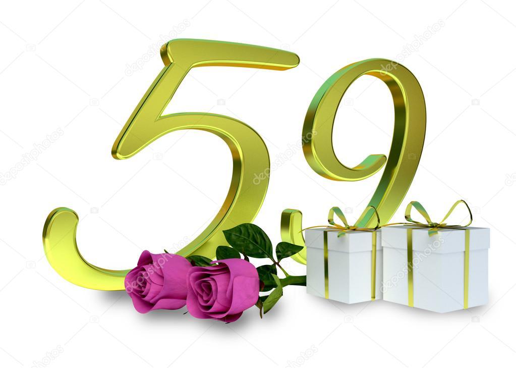 Открытки 59 лет