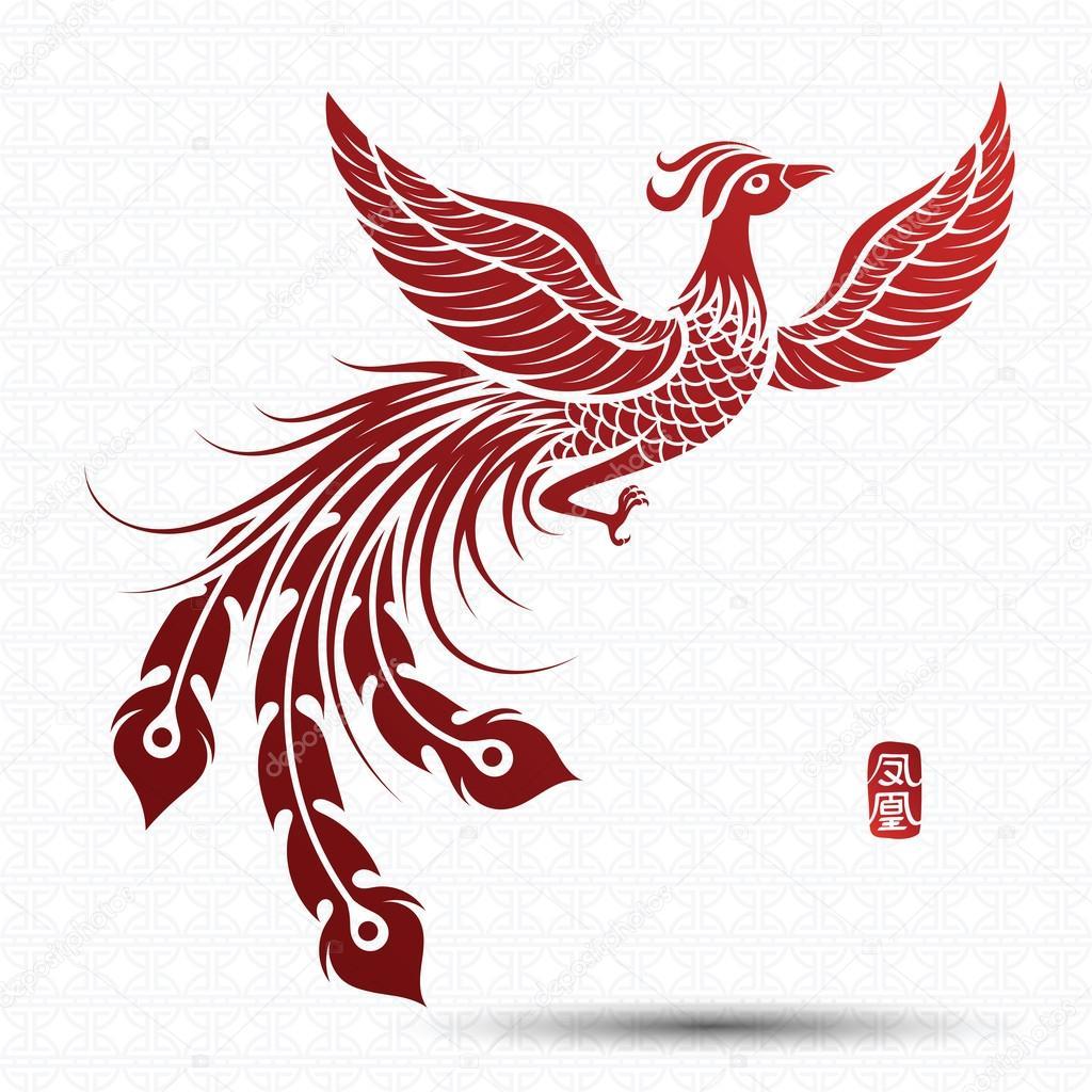 伝統的な中国のフェニックス ストックベクター 10comeback 120440560