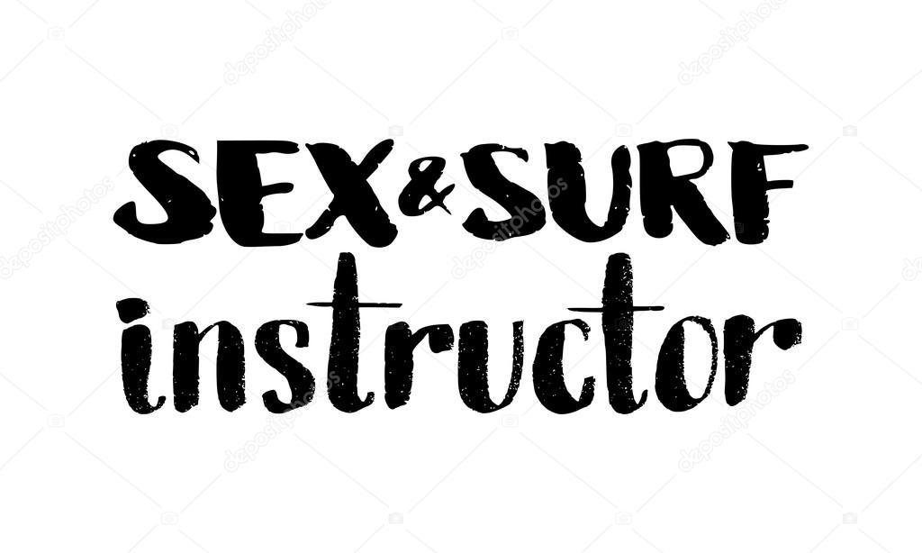 Секс петать