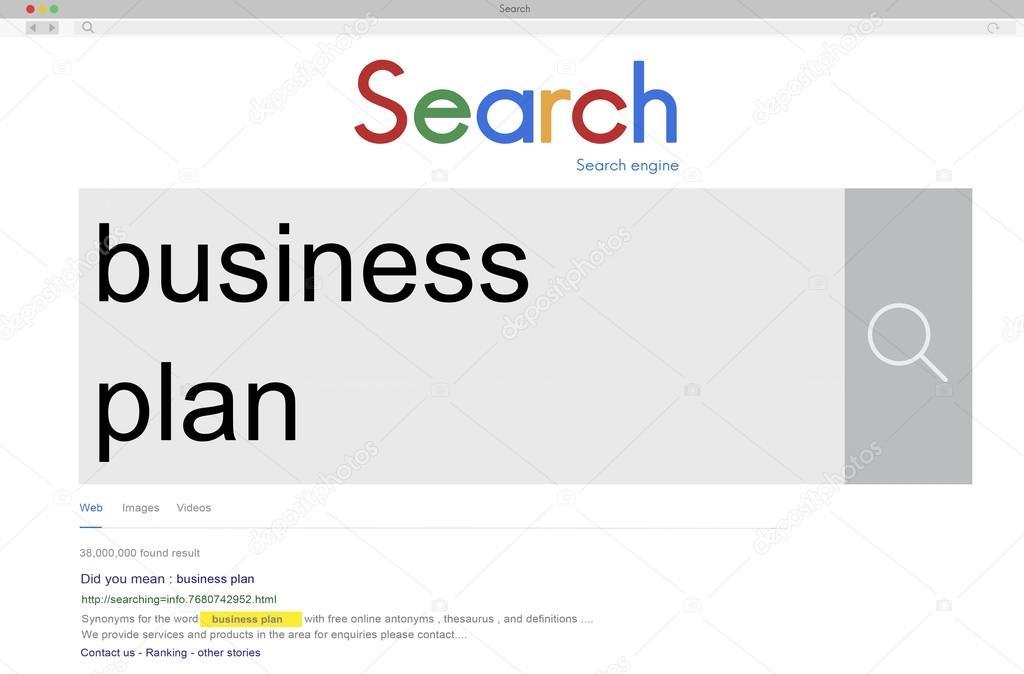 бизнес план предприятия вэд