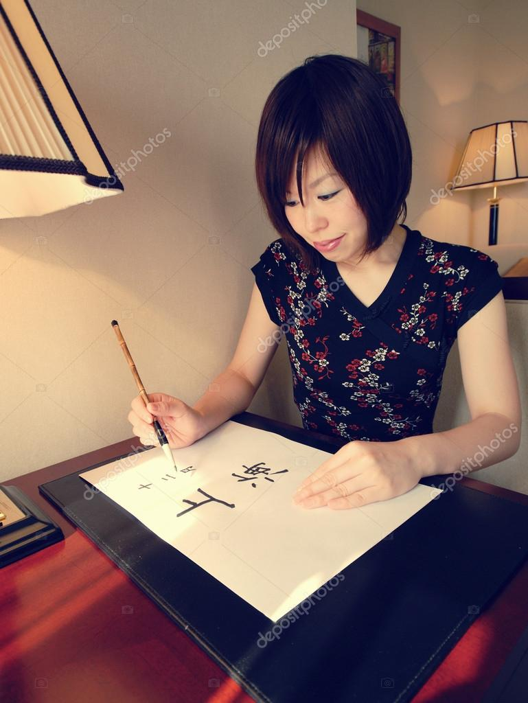Asian lady writing letter — Stock © Rawpixel