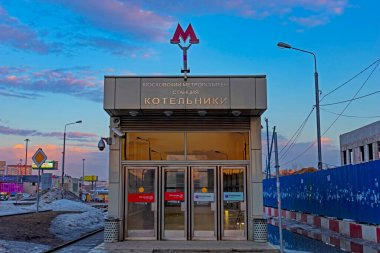 MOSCOW, RUSSIA-March 28, 2021: Facade of the new Moscow metro station Kotelniki. Sign with the name of the metro station