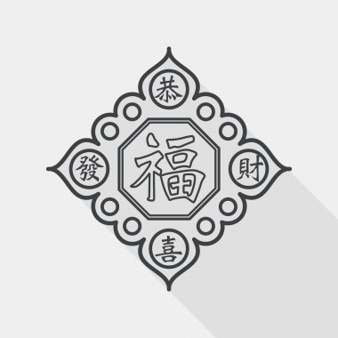 Chinese New Year flat icon with long shadow,eps10, Chinese coupl