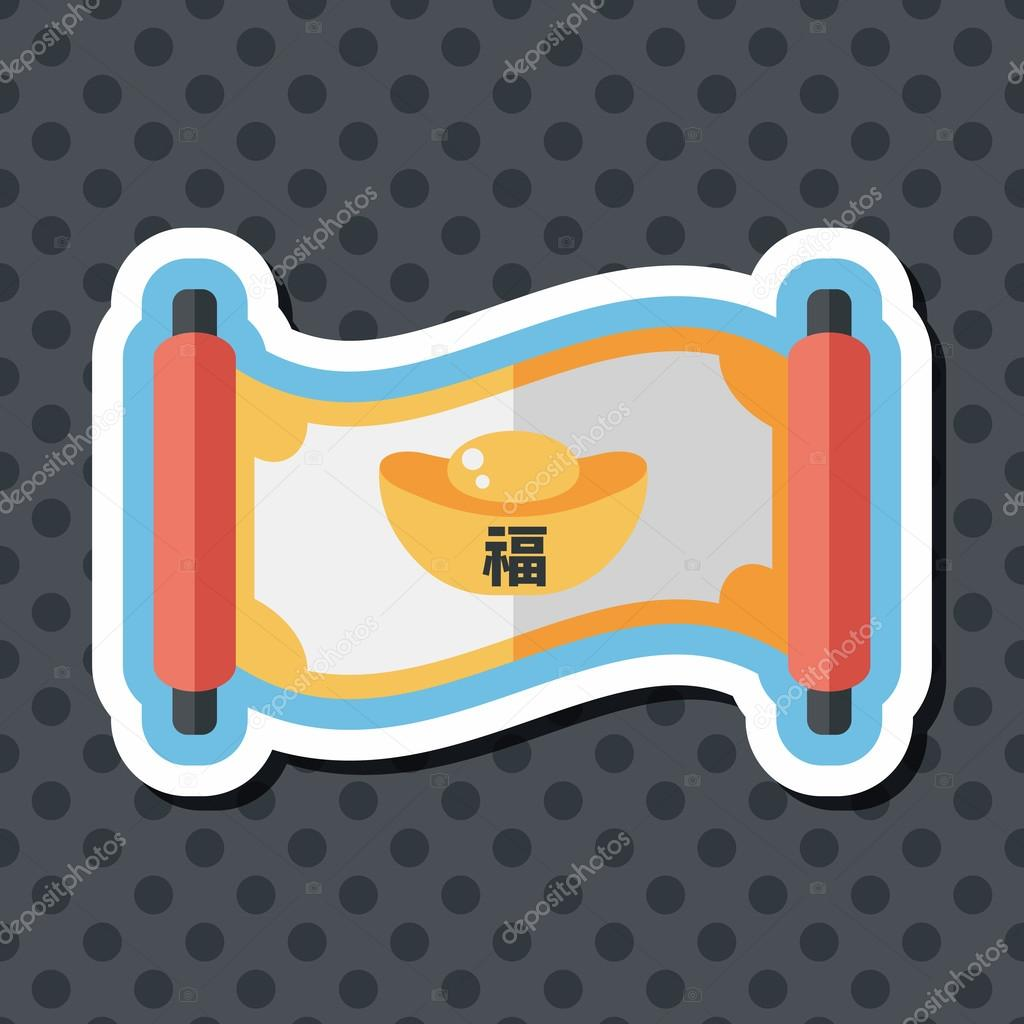 df9fea601 Chinese New Year flat icon with long shadow,eps10, Gold ingot calligraphy  scrolls means
