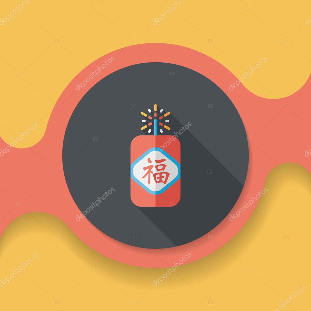 Chinesisches Neujahr-flach-Symbol, eps10, Wort Fu, chinesische ...