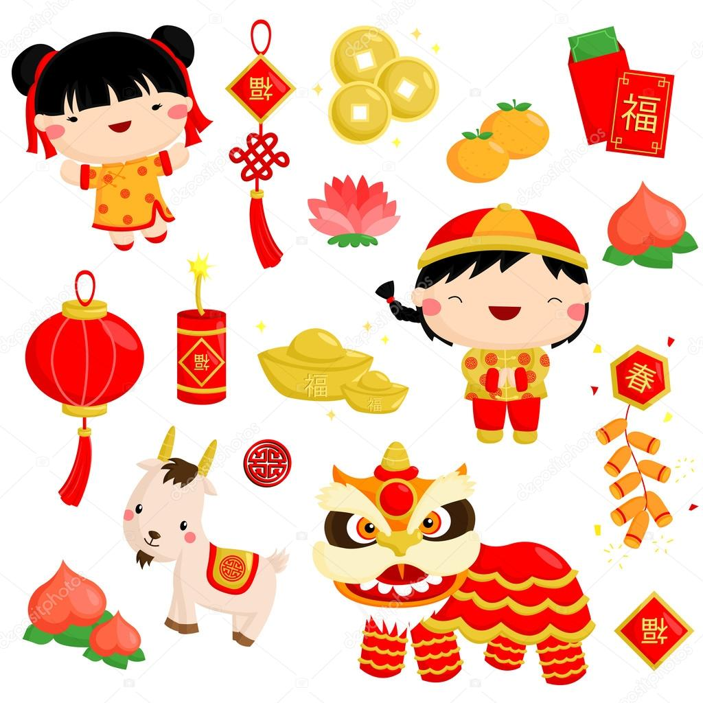Chinese Calendar Illustration : Chinese new year vector set — stock comodo