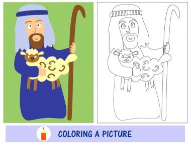Homework for kids how to paint a shepherd with lamb. Sunday school.