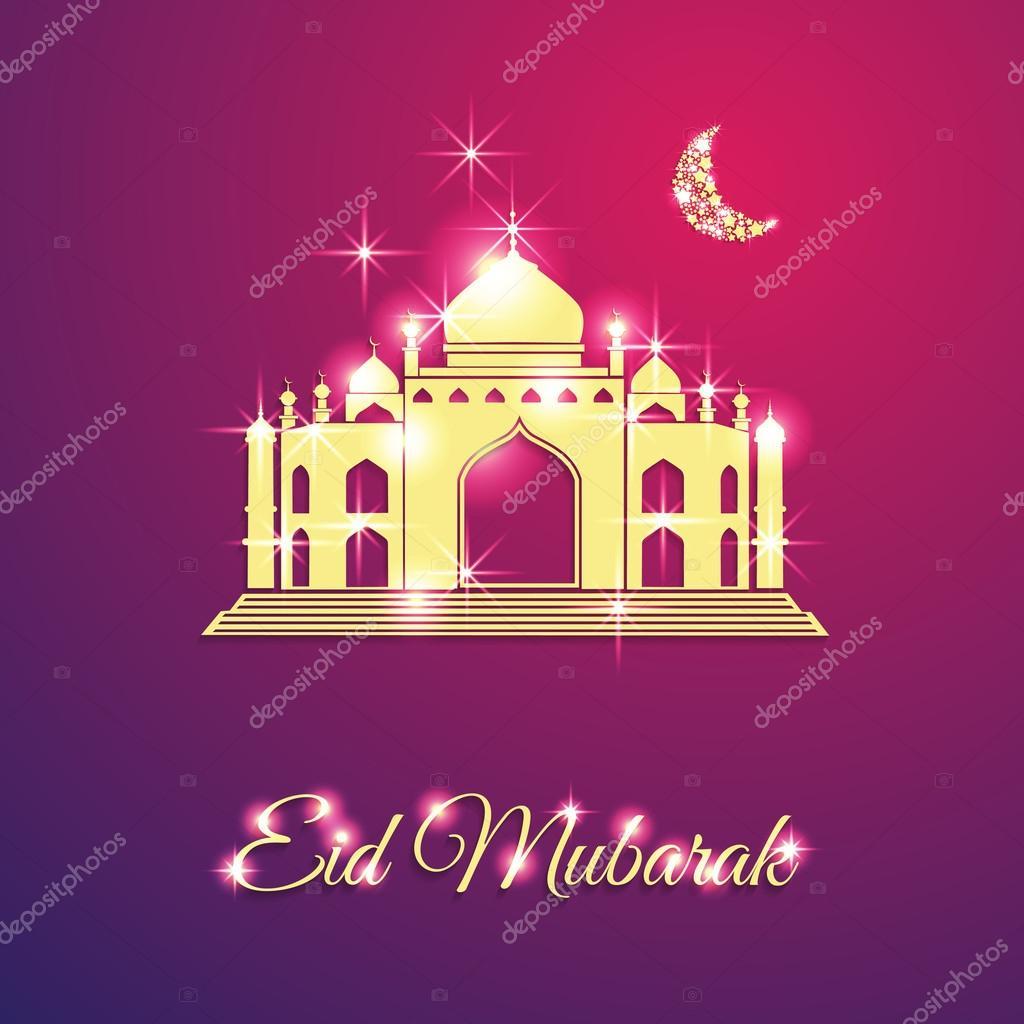 Muslim Community Festival Eid Mubarak Celebration Greeting Card