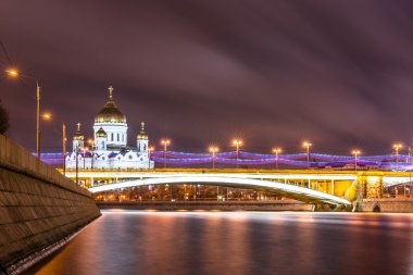 The view from the embankment of the Moskva river.