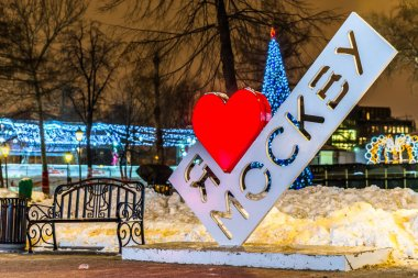 The Hermitage Garden. The sculpture composition: I love Moscow!.