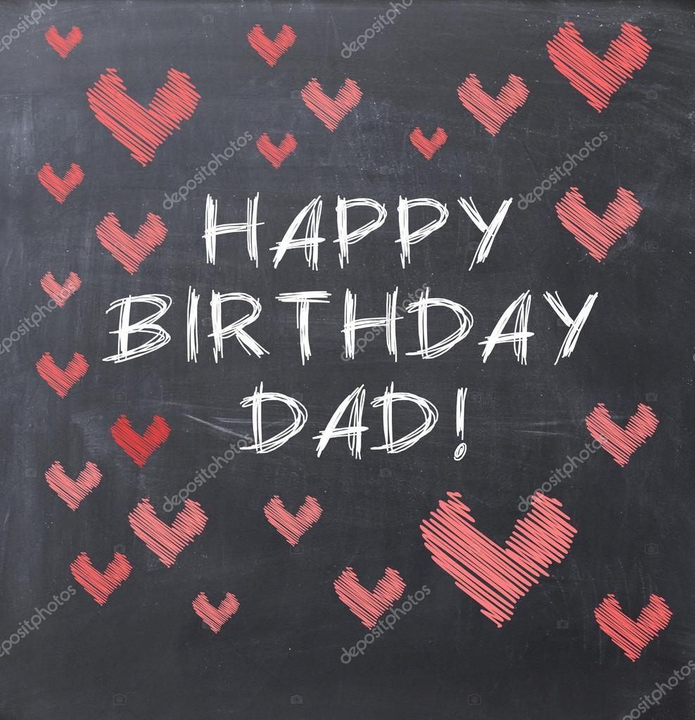 папа с днём рождения фото