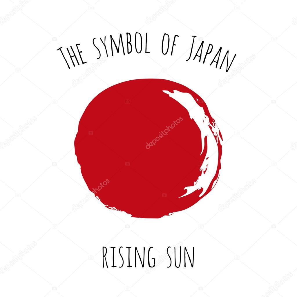 The Symbol Of Japan Rising Sun Stock Vector Sopelkin 110004756