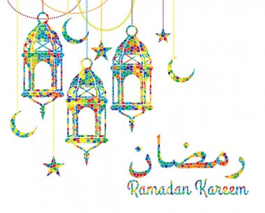 Ramadan background with Ramadan Kareem