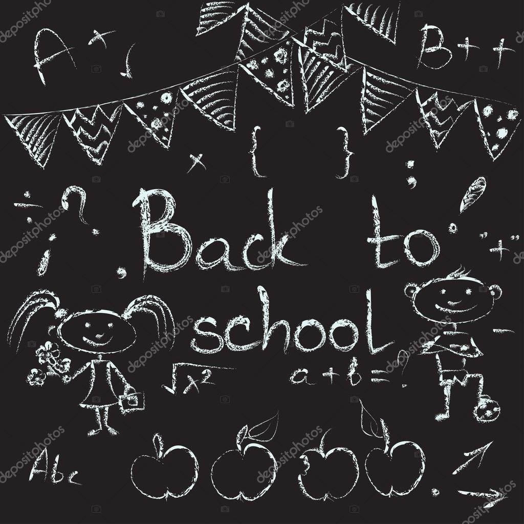 Рисунок с 1 сентября на доске