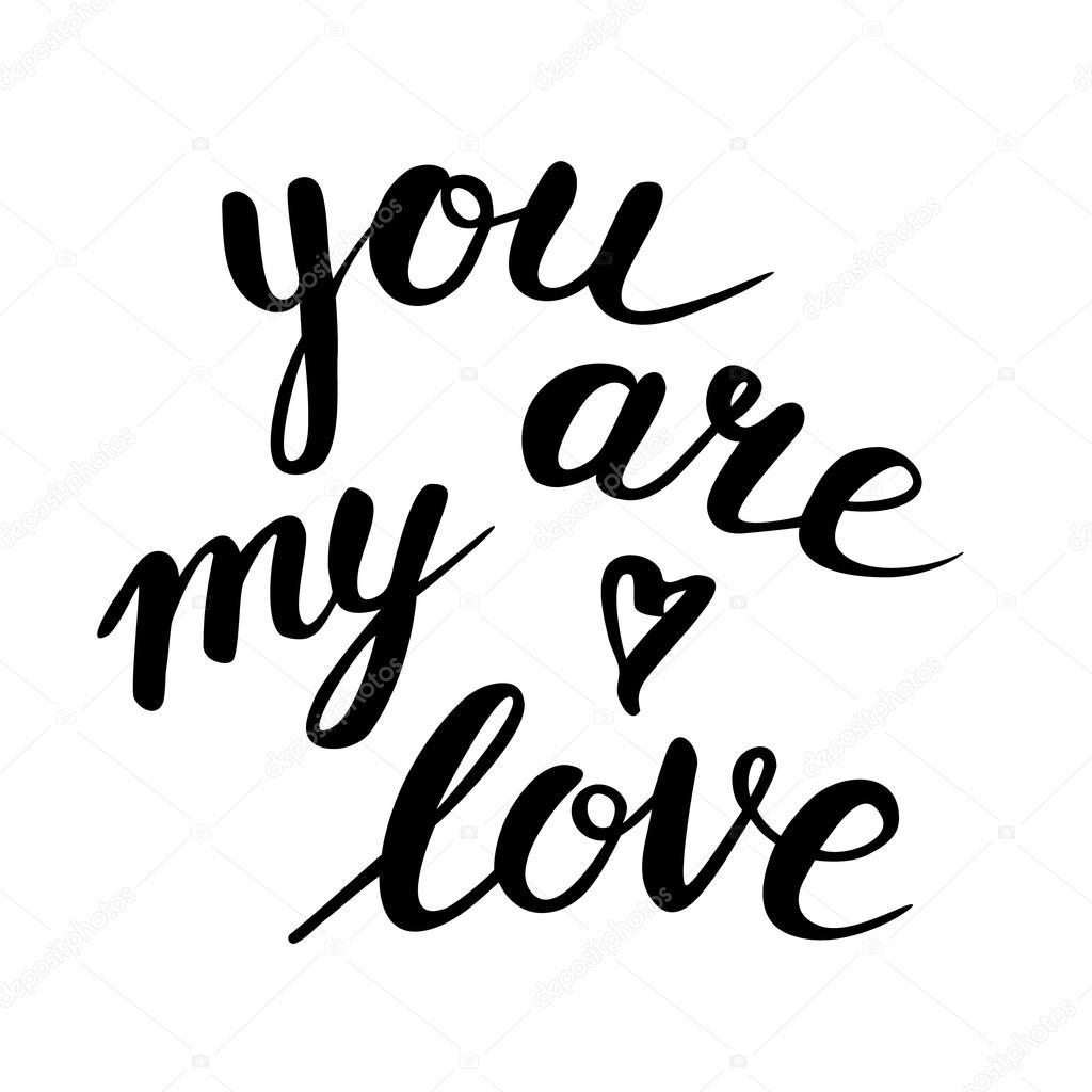 you are my love stock vector julija grozyan 115613234