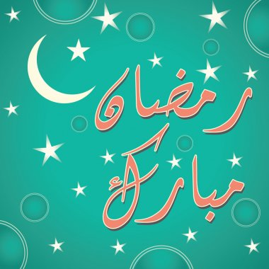 Urdu and Arabic Islamic calligraphy of text Ramadan Mubarak