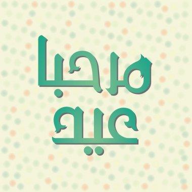 Urdu and Arabic Islamic calligraphy of text Marhaba Eid