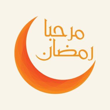 Urdu Arabic Islamic calligraphy of text Marhaba Ramadan