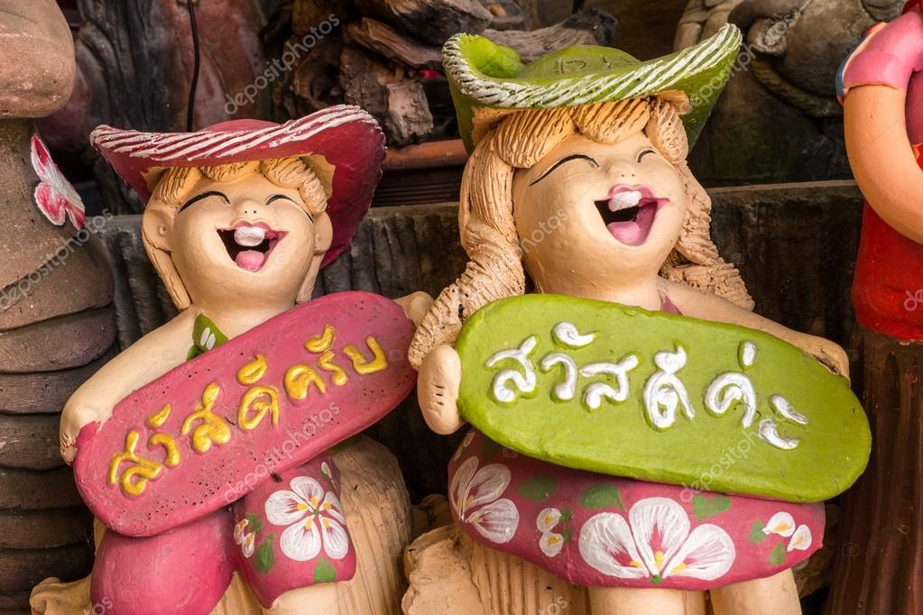 """Résultat de recherche d'images pour """"sourire thai"""""""