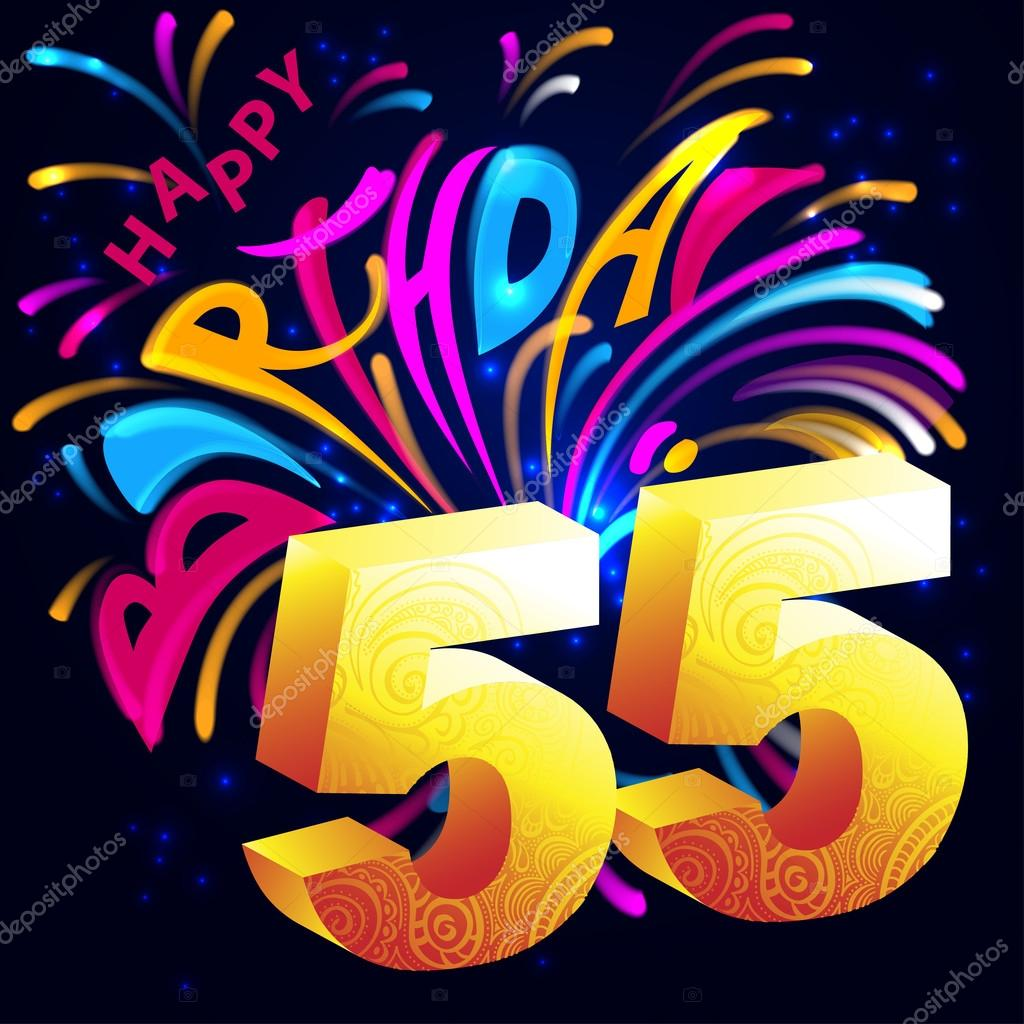 Fireworks Happy Birthday With A Gold Number 55 Stock Vector
