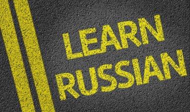 Learn Russian written on the road