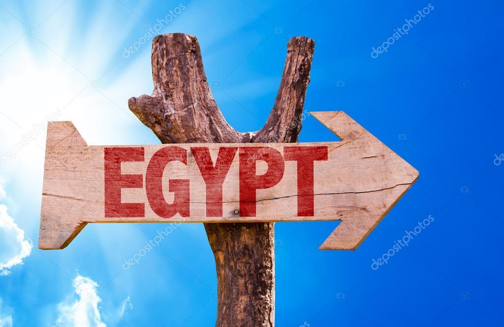 Egypt wooden sign