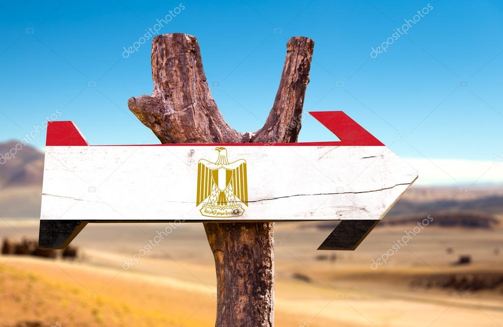 Egypt Flag wooden sign