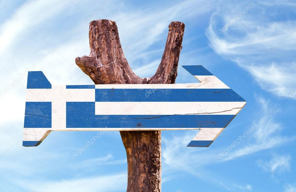 Greece Flag wooden sign