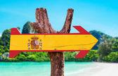 Spain Flag wooden sign