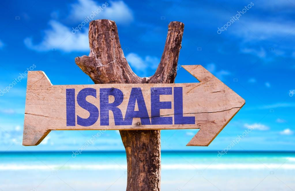Israel wooden sign