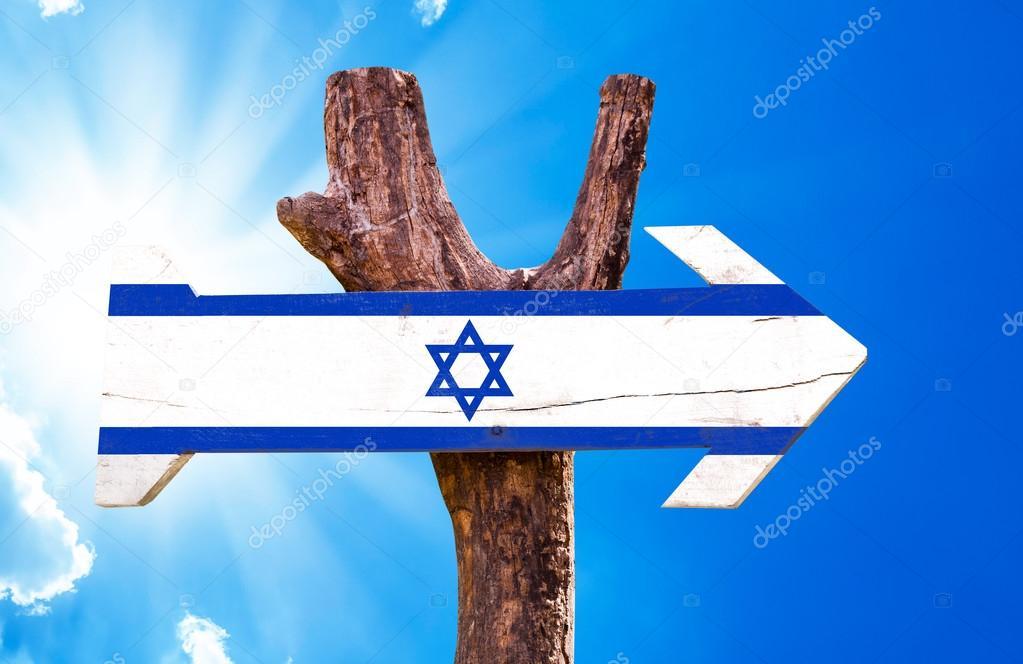 Israel Flag wooden sign