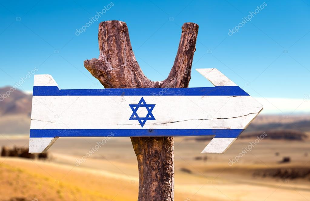 Israel Flag wooden sign
