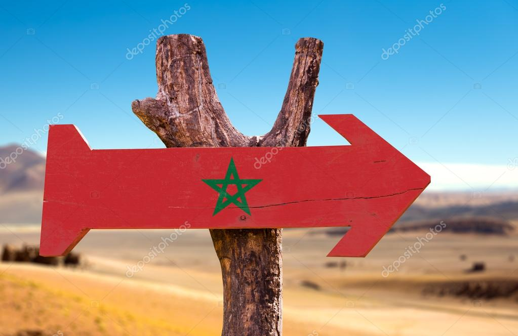 Marocco Flag wooden sign