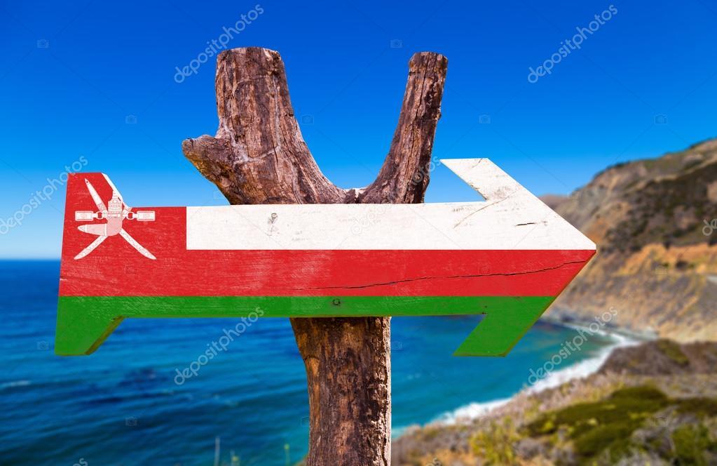Oman Flag sign