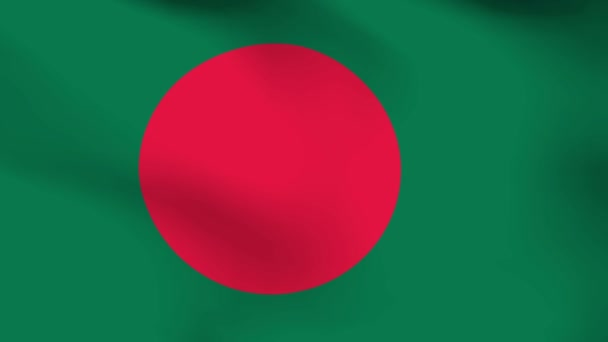 バングラデシュの国旗 — ストッ...