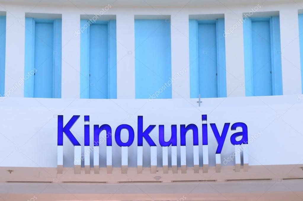 TKKurikawa