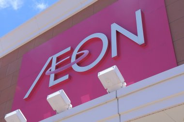 AEON Retail store Japan