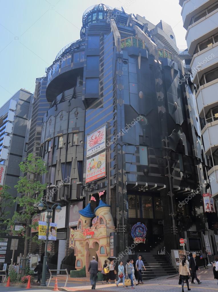 Modern Architecture Tokyo modern architecture tokyo japan – stock editorial photo