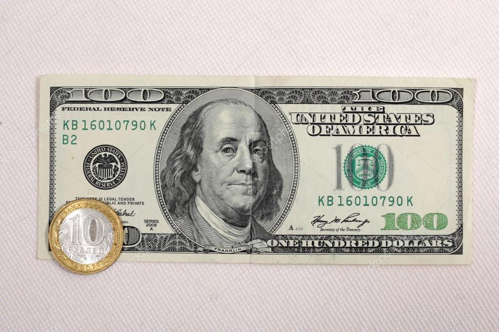 100 dolar ne kadar
