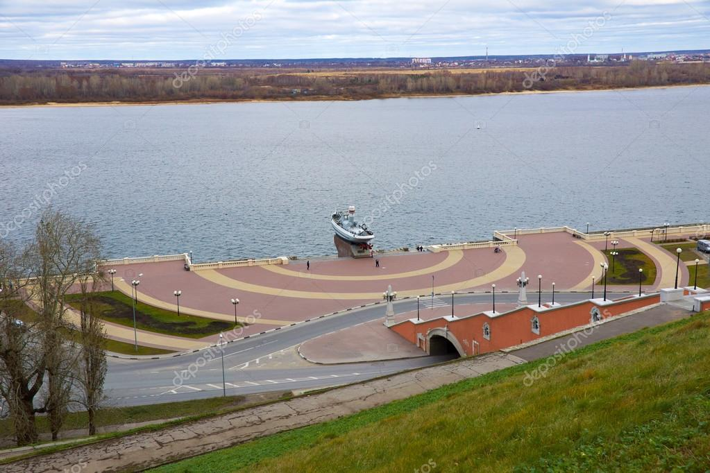 View Of Chkalov Staircase Boat Volga Flotilla And The Volga River - The volga river