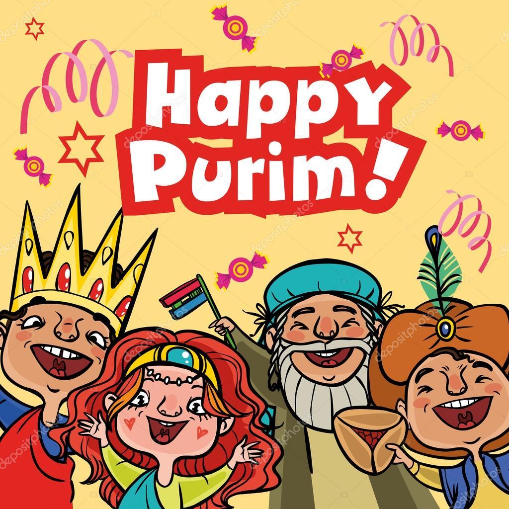 поздравление с пуримом на иврите картинки